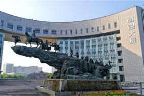 2021天津國家動漫園門票地址交通及游玩攻略