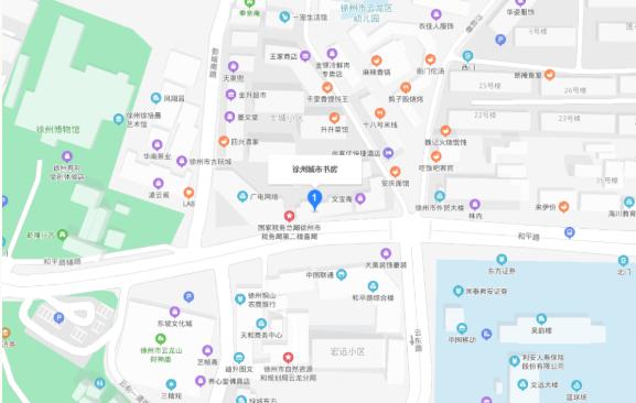 2021年2月20日起徐州市图书馆闭馆一年 徐州市图书馆春节开放时间