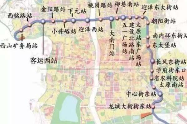 太原地铁1号线什么时候开通 太原地铁1号线线路图