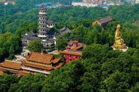重慶華巖風景區門票價格 怎么樣