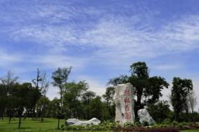 成都錦城公園在哪里 成都錦城公園有什么好玩的