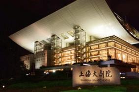 電視劇品質盛典2021在哪里舉辦-上海大劇院