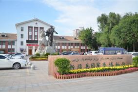 2021石河子王震将军雕像地址交通及景区介绍