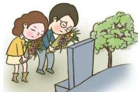 2021年上海掃墓還要預約嗎