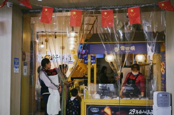 樂山夜宵哪里好吃 四川樂山美食有哪些-店鋪推薦