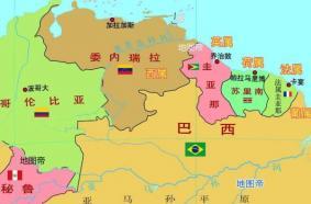 中国免签落地签南美洲国家入境政策