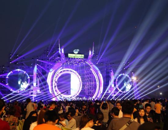 南京咪豆音樂節2021門票及嘉賓陣容-門票發售時間