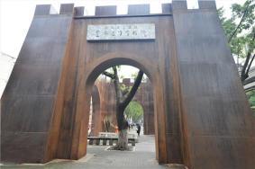 2021重慶建川博物館門票簡介開放時間地址及游玩攻略