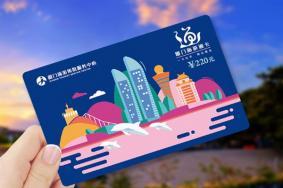 廈門旅游年卡景點表2021 及辦卡條件