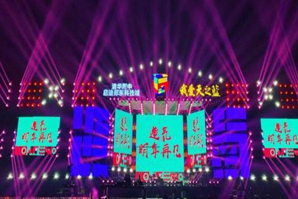 2021鄭州銀基造氧音樂節舉辦時間-舉辦地點及嘉賓