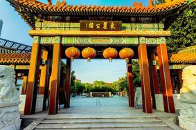 天津东丽公园有什么可玩的 门票多少钱