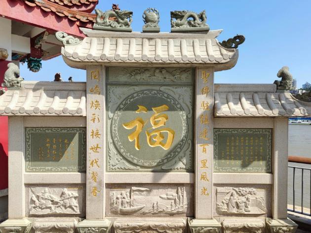 福州蒼霞公園拍照 福州蒼霞公園照片