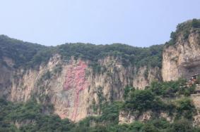 天桂山风景区门票多少钱-有什么好玩的