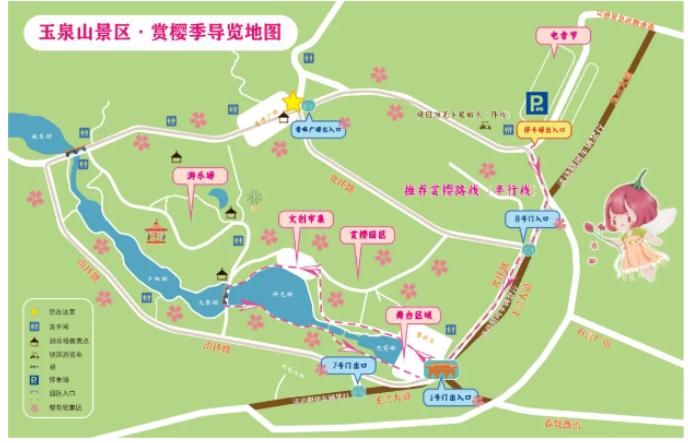 2021太原玉泉山公园樱花赏花指南
