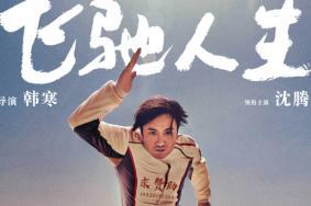2021上海靜安區文化館4月上線公益電影