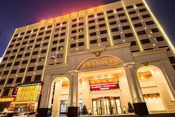 長隆住哪個酒店最好-長隆住宿酒店推薦