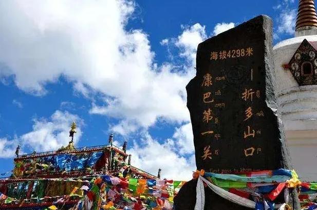 川藏线有什么旅游景点-景点介绍