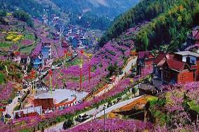 2021北京平谷休闲大会举办地点及时间-活动详情