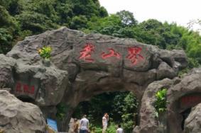 2021舜皇山國家森林公園旅游攻略 舜皇山國家森林公園門票交通天氣