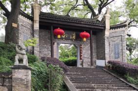 2021柳宗元文化旅游區旅游攻略 柳宗元文化旅游區門票交通天氣