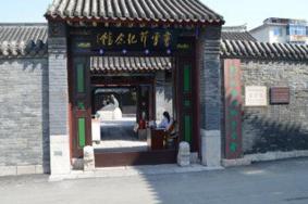 2021遼陽曹雪芹紀念館旅游攻略 遼陽曹雪芹紀念館門票交通及地址