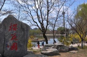 北京暢游公園平臺預約流程及購票須知