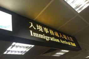 5月入境香港最新政策-来港可豁免检疫14天