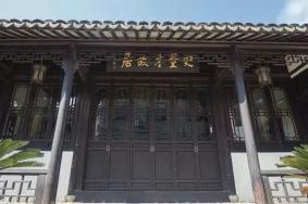 2021上海松江红色景点有哪些-红色旅游景点推荐