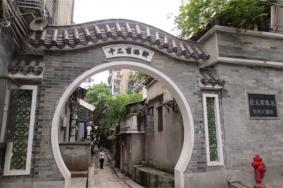 2021詹天佑故居紀念館地址介紹電話及游玩攻略