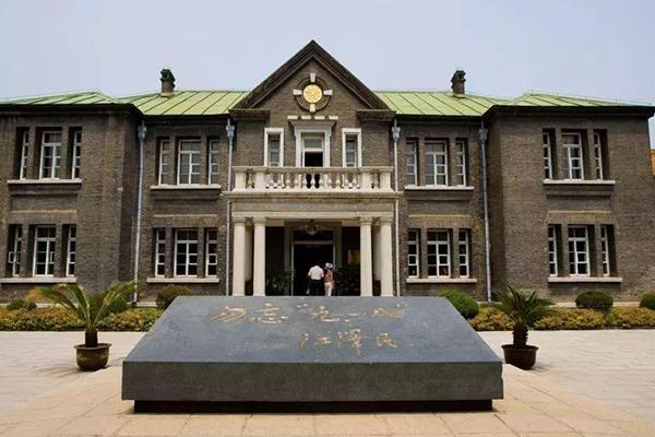 2021長春偽滿皇宮博物院門票價格及優惠政策-交通指南