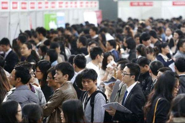 第七次人口普查結果公布各省人口