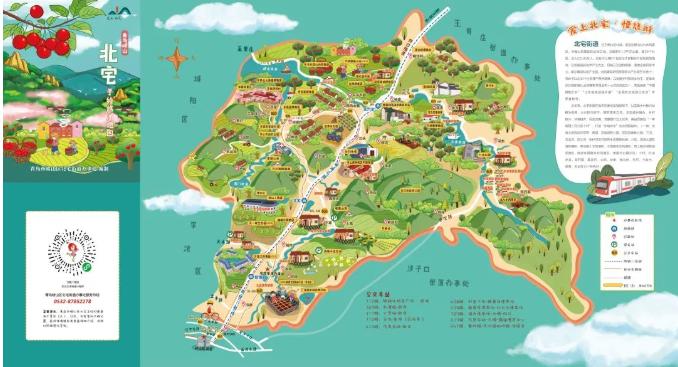 2021北宅樱桃节是什么时候-活动介绍