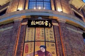 杭州美食攻略-吃貨大全 2021杭州不可錯過的本地美食店