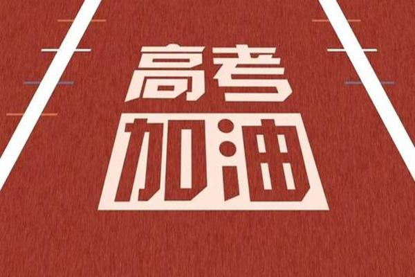 2021深圳高考愛心送考出租車預約方式+電話