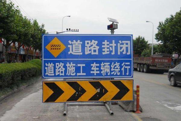 深圳地鐵16號線阿波羅南站工程施工封路通知