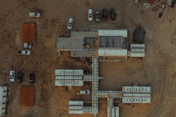 地球上最像火星的地方-青海柴达木风景图