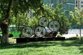 2021丹陽市人民公園簡介地址及景區介紹