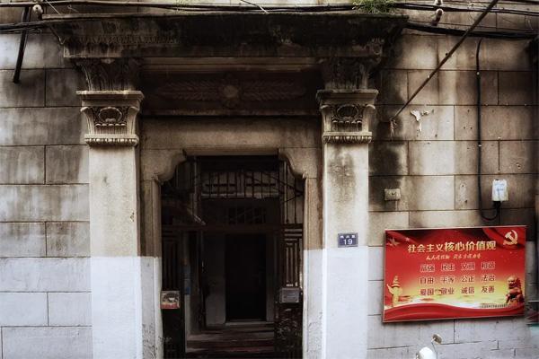 武漢的歷史藏在這里—武漢同興里