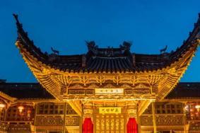 2021宁波天一阁博物院开放时间-门票-交通