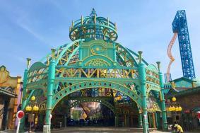 2021东方山水乐园酷玩王国项目-门票