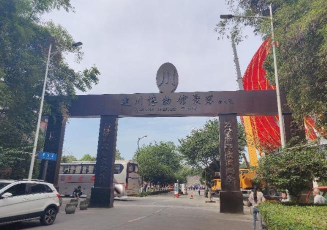 四川建川博物館照片