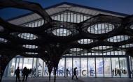 上海西岸藝術中心門票-開放時間-攻略