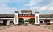 2021扬州芍药园门票开花时间地址及游玩攻略