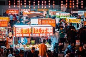 南京夜市最熱鬧的地方是哪
