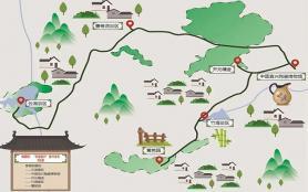 江蘇宜興旅游攻略三日游