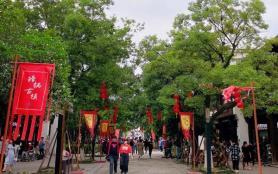 杭州塘棲古鎮兩日游路線