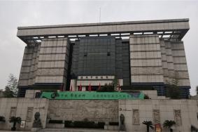 2021淮安市博物馆开放时间地址门票及景区介绍