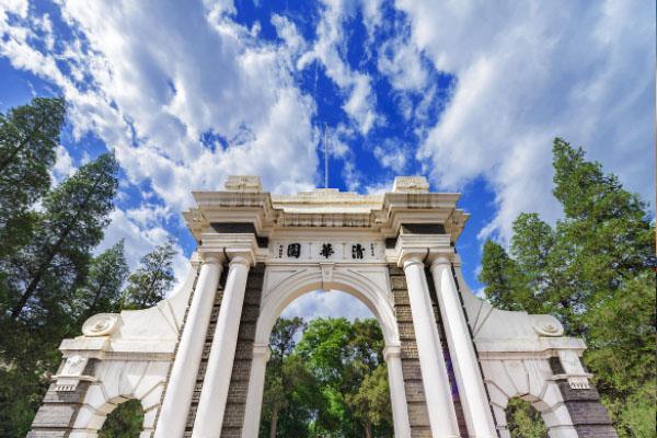 2021年清华大学暑假可以参观吗 清华大学暑假时间