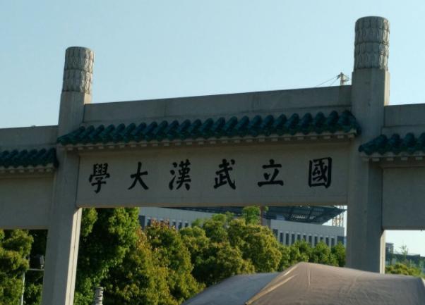 2021武汉大学可以进去吗 武汉大学暑假时间