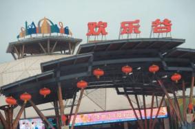 天津歡樂谷電音節2021時間 7月天津周末活動